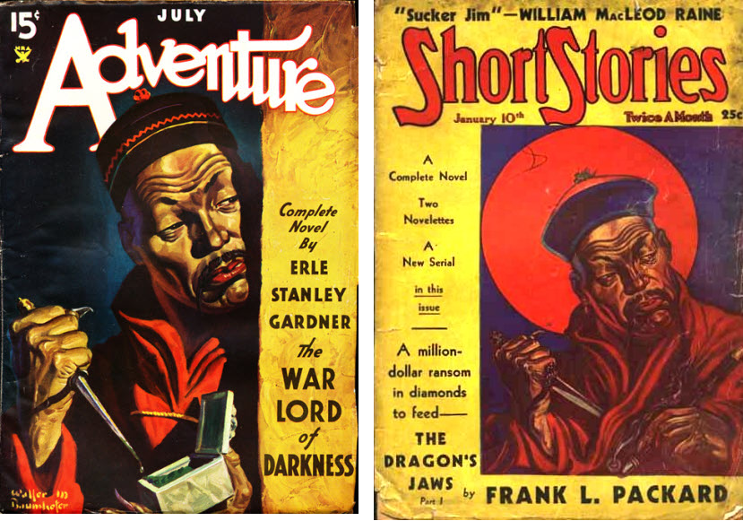Adventure July 1934 cover by Walter Baumhofer vs Short Stories January 10 1937 cover by A. R. Tilburne